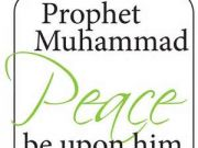How did the Prophet of Islam (PBUH) guide the people?