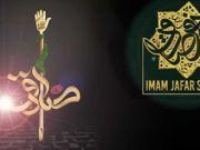 El Imam Sadiq (P), baluarte del conocimiento científico atemporal: Conmemorando un año más de su martirio