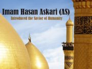 "Aniversario del Martirio del Imam Hassan al-Askari (P)"""