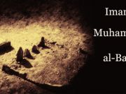 7th Dhu al-Hijjah; Martyrdom of Imam al-Baqir / Biography