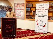 Photos: Eid al-Adha prayer performed at Imam Reza center in Bottrop, Germany