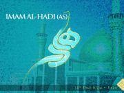 Imam Ali al-Hadi weapon 'Prayer'
