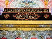 """El monje de Qunasrin y su dialogo con la cabeza del Imam Al-Hussain y su conversión al Islam"""""""