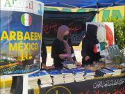"""Actividades de los musulmanes shiítas mexicanos durante Arbaín"""""""