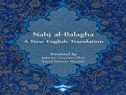 Próxima presentación de una nueva traducción al inglés de Nahch al-balaga en Qom