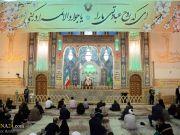 """Se conmemora el aniversario del natalicio del Imam Yawad (P) en el Santuario de Fátima Ma'asumah (P) en Qom"""""""