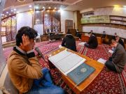 Quranic courses held at al-Abbas holy shrine in Karbala