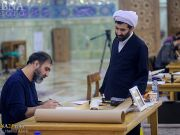 "Photos: Co-writing calligraphy event on occasion of ""Conference of Hazrat Abu Talib (a.s.)"""