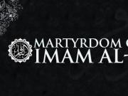 Conmemoración del Aniversario del Martirio del Imam al-Baqir (P)