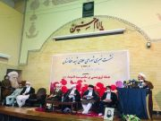 Terrorist attacks on Afghan Shias are acts of genocide: Shia Ulema Council