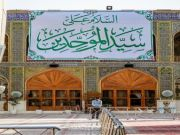 Imam Ali's (A.S) shrine near his birthday anniversary+Photos