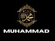 El comportamiento moral y ético de Muhammad (BPUH) con los no musulmanes
