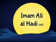 Common Ziyarah of Imam Ali Al-Hadi and Imam Al-Askari