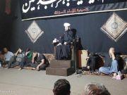 Photos: Muharram mourning at Imam Al-Sajjad (AS) Hussainiya in Damascus