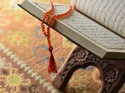 Mab'az y la revelación del primer versículo del Corán