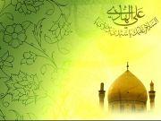 من حكم الإمام علي بن محمد الهادي (ع) وأقواله