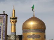 Argentinian merchant converts to Islam at Imam Ridha's (A.S) holy shrine