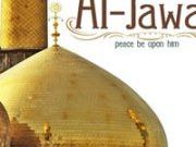 Intellectual Accomplishments of Imam Muhammad al-Jawad