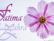 Aniversario del nacimiento de Sayyeda Fátima Az-Zahra (P)