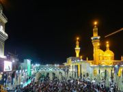 مجلس عزاء في حرم الامامين الكاظمين بمناسبة استشهاد الامام الجواد (ع)
