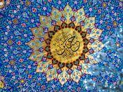 Fotos: Hermosos efectos de los diseños y dibujos del santuario del Imam Husain (AS)