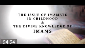 Video / The Issue of Imamate in Childhood and the Divine Knowledge of Imams