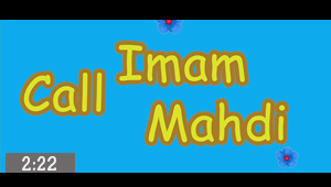 call-imam-mahdi.jpg