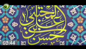 video / The Generous One of the Ahlul-Bayt (PBUT)