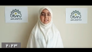 Video / Introducing Yasin Cultural School Activities in Melbourne, Austrrailia