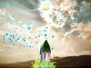 Imam Mahdi (A.J) & followers of other religions
