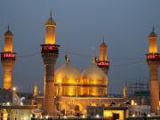 "Aniversario del Martirio de Imam Yawad (P), 9º Imam Shiíta"""