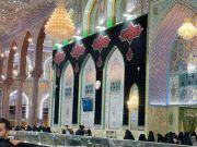 Fotos: Santuario del Imam Husain (A.S) cubierto de negro para la llegada de Muharram 1443