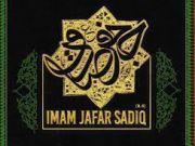 Las mercedes extraordinarias y milagrosas del Imam Sadiq (as) y los verdaderos creyentes