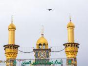 Diversas fotos del santuario sagrado de Hazrat Abbas (AS) en Karbala