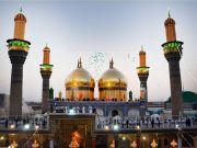 Conmemoración del Aniversario del Nacimiento de Imam Musa al-Kazim (P)