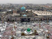 Imam Reza holy shrine celebrates birth anniv. of Prophet Muhammad (pbuh)