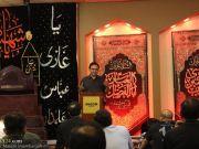 Photos: Muharram mourning Majlis at Hussainiya Masom of Chicago, Illinois State