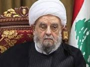 شیخ عبدالامیر قبلان دار فانی را وداع گفت