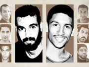 عذّبوا و من ثم أُعدموا: علي العرب و أحمد الملالي (تقرير لمركز البحرين لحقوق الإنسان)