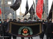 Photos: Servants of Imam Ridha's (A.S) shrine mourn his martyrdom anniversary